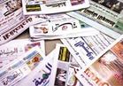الصحف السعودية: قطر تقف حائلا أمام أداء رعاياها لمناسك الحج