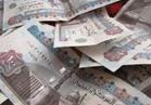 «المالية» تعلن مواعيد صرف مرتبات أغسطس