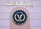 """ضبط 52 قضية تحريض على العنف والنصب عبر """"السوشيال ميديا"""""""