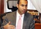نائب رئيس بنك مصر: نستهدف تمويل المشروعات الصغيرة بـ 9 مليار جنيه