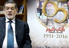 بالفيديو| ثروت الخرباوي يجيب.. هل كان «عبد الناصر» إخوانيا؟