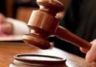 حجز النطق بالحكم على 16 متهما في «عنف المنيا» لـ 12 سبتمبر