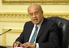 مجلس الوزراء يناقش مشروعات قوانين سياسية واقتصادية واجتماعية