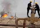 ارتفاع العقود الآجلة لأسعار النفط الخام  في الأسواق العالمية اليوم
