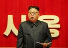 كوريا الشمالية تهدد برد عنيف على التدريبات المشتركة بين واشنطن وسول