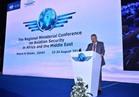 """""""الطيران المدني"""": نحرص على رفع كفاءة العاملين بمنظومة الأمن داخل المطارات"""