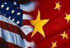 الصين تحذر أمريكا من أي اتصالات عسكرية مع تايوان 