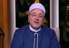 بالفيديو.. خالد الجندي لمنكري الحجاب: يتهمون القرآن بالعبث