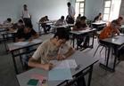 طلاب الثانوية يؤدون امتحاني الاقتصاد والتربية الوطنية بالدور الثاني