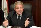 وزير الشباب: انتهاء انتخابات الأندية والاتحادات 30 نوفمبر