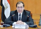 وزير البترول: بدء الانتاج من حقول غرب المتوسط العميق نهاية عام ٢٠١٨