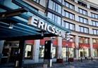 «فرانسيسكو بارتنرز» تستثمر مع إريكسون في تكنولوجيا الشبكات