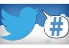 تويتر يحتفل بمرور 10 سنوات على أول هاشتاج