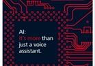 هواوي تقتحم عالم الذكاء الاصطناعي