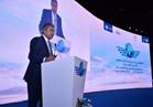 """مؤتمر الطيران المدني يمنح مصر جائزة الأفضل في مجال السلامة.. و""""فتحي"""": الإرهاب الخطر الأكبر"""