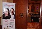 بالصور..الاستعدادات النهائية لحفل وائل جسار وإليسا