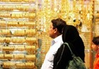 ارتفاع أسعار الذهب .. وعيار 21 يسجل 638 جنيها