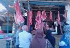 أسعار اللحوم داخل الأسواق ثانى أيام عيد الأضحي