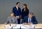 توقيع مذكرة تفاهم لإنشاء مركز التدريب والتعليم الفني بالمنطقة الاقتصادية لقناة السويس