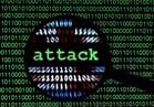 مواقع حكومية سودانية تتعرض لهجمات إلكترونية شرسة