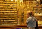 ارتفاع أسعار الذهب.. وعيار 21 يسجل 639 جنيها