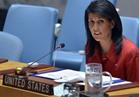 هيلي: يجب السماح للمفتشين النوويين بدخول القواعد العسكرية الإيرانية