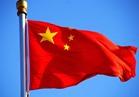 الصين تحظر الأعمال الجديدة مع كوريا الشمالية تماشيا مع العقوبات