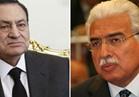"""تأجيل طعن """"مبارك"""" و""""نظيف"""" على تغريمهم بقطع الاتصالات لـ 25 نوفمبر"""