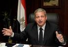 9.9 مليون جنيه دعما من وزارة الرياضة لـ 173 ناديا في 8 محافظات