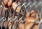 حبس ٤ متهمين لسرقة مشغولات ذهبية بحدائق القبة