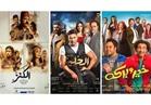 """6 أفلام بموسم العيد.. عز ورمضان يشعلان المنافسة بـ""""الخلية"""" و""""الكنز"""""""