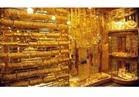 19 سبتمبر.. اجتماع لبحث مشكلات صناعة الذهب