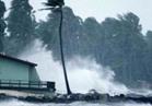 """ارتفاع حصيلة القتلى جراء إعصار """"دامري"""" بـ""""فيتنام"""" إلى 15 شخصا"""