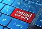 احذر.. «روب ميكر» يهدد أمن بريدك الإلكتروني