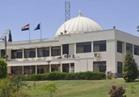 استعدادات جامعة قناة السويس لبدء العام الدراسى الجديد