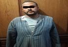 ضبط عاطل بسوهاج قتل صديقه أثناء ممارسة الرذيلة