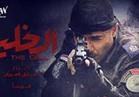 """أحمد عز: """"ماليش في الإيرادات الوهمية"""".. و""""الخلية"""" عمل شيق"""