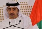 الإمارات: نأمل نجاح جهود مصر وروسيا والسعودية بشأن سوريا