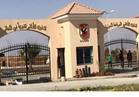 تأجيل نظر طعن إدراج أعضاء الشيخ زايد بعمومية الأهلي لـ26 ديسمبر