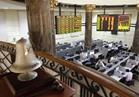 البورصة المصرية تربح 7. 1 مليار جنيه.. وتباين في أداء مؤشراتها