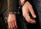 ضبط محام حاول توصيل حشيش لمسجون داخل محكمة الخانكة
