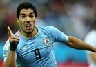 سواريز يعود بشكل مفاجئ من الإصابة ويشارك أمام الأرجنتين