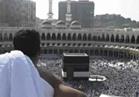 الإحصاء السعودية: 2,35 مليون حاج هذا العام