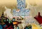 إعلان تفاصيل الدورة الثالثة لملتقى القاهرة الدولي لفنون الخط العربي.. الأحد