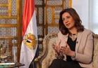 فيديو..الهجرة: تعليمات مشددة للقنصليات للتعامل مع المصريين بالخارج بهدوء