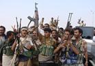 التحالف العربي: الحوثيون يستخدمون منشأة للأمم المتحدة في أغراض عسكرية