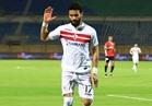 طارق يحيي يرفض معاقبة باسم مرسي مالياً بعد المشادة مع عضو الزمالك