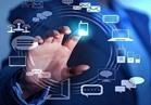 تقرير: الذكاء الاصطناعي يُسرع خطى التحول الرقمي