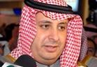 الأمير تركي يكرم  وزير الرياضه وهاني أبو ريده