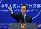 الصين تدعو جميع الأطراف لبذل جهود إيجابية لحل القضية الكورية الشمالية
